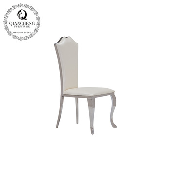 White PU leather upholster stainless steel frame dining chair C278#